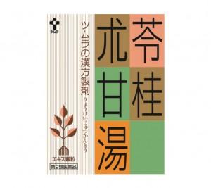 item-ippan-040