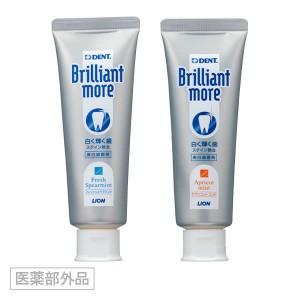 brilliant_more_pht